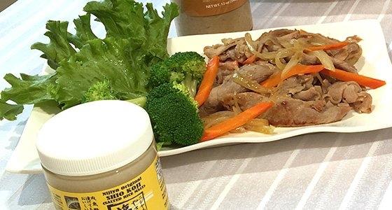 Stir-fried Pork and Vegetables with Shio-Koji / 豚肉と野菜の塩麹炒め