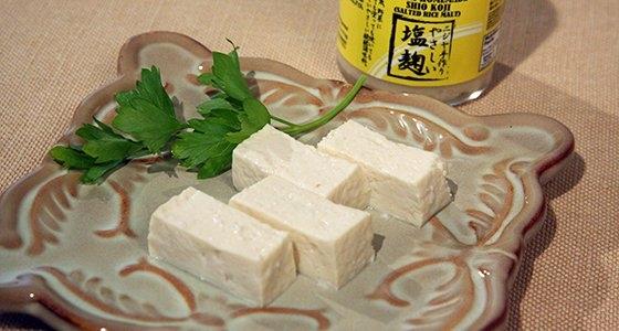Shiokoji Tofu<br/>豆腐の塩麹漬け
